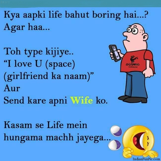 100 Epic Best Boring Life Funny Quotes In Hindi